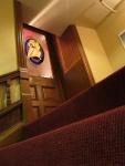 Passer la Porte de la Miséricorde - Escalier
