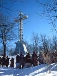Pélerinage à la Croix du Mont Royal