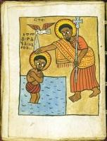 Baptême de l'eunuque par Philippe