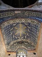 Baptistère d'Albenga (Ligurie Ve-VIe siècle)